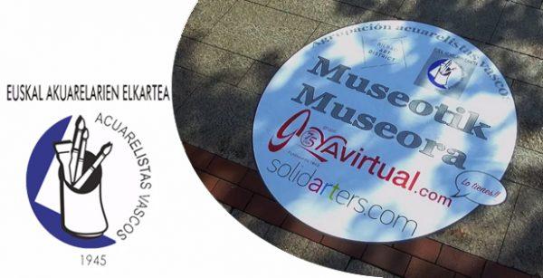 Muesotik Museora